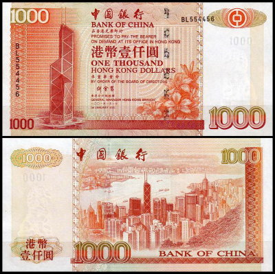 Гонконг 1000 долларов 2001 (AUNC Pick 334) Bank of China