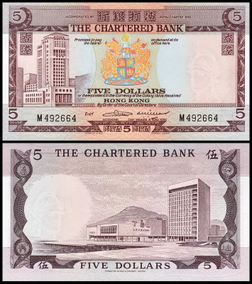 Гонконг 5 долларов 1975 (UNC Pick 73b) Chartered Bank