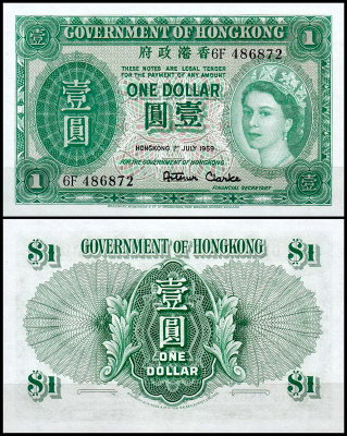 Гонконг 1 доллар 1959 (UNC Pick 324Ab) Goverment of Hong Kong