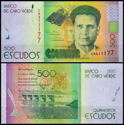 Банкноты кабо верде монеты петровской эпохи цена