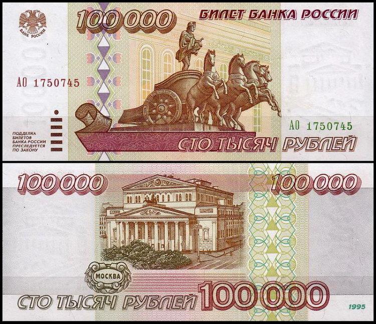 Как сделать из одного рубля одну тысячу 599