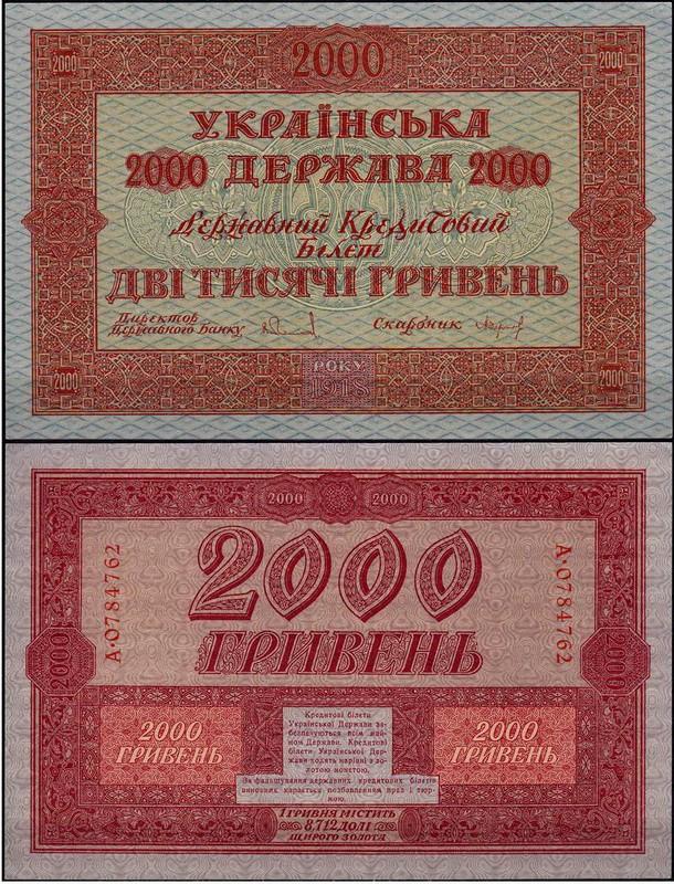 Украина 20 гривен 2000 стельмах пресс!
