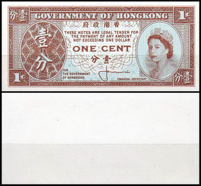 Гонконг 1 цент 1961-1971 (UNC Pick 325a) Goverment of Hong Kong. Подпись 1