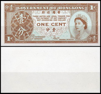 Гонконг 1 цент 1981-1986 (UNC Pick 325c) Goverment of Hong Kong. Подпись 3