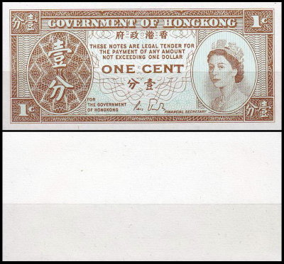 Гонконг 1 цент 1986-1992 (UNC Pick 325d) Goverment of Hong Kong. Подпись 4