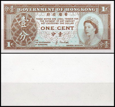 Гонконг 1 цент 1992-1995 (UNC Pick 325e) Goverment of Hong Kong. Подпись 5