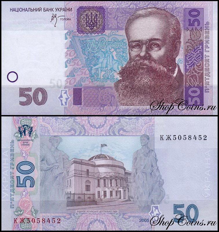 Фото 50 гривен 1 копейка 1964 купить
