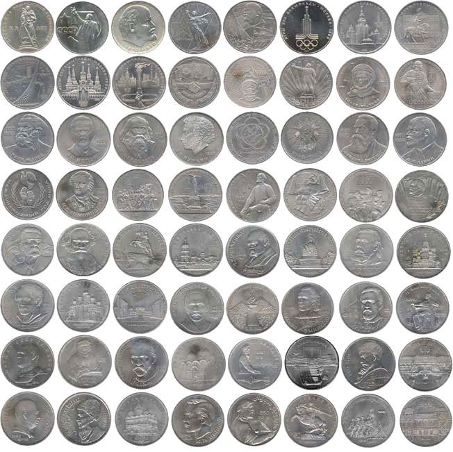 Набор рубли ссср 64 нумизматика это наука изучающая