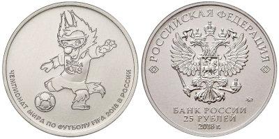 Монеты щелковском шоссе 3 50копеек украина 2008