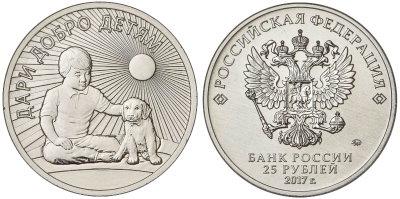 Дешевые монеты со всего мира панама бальбоа