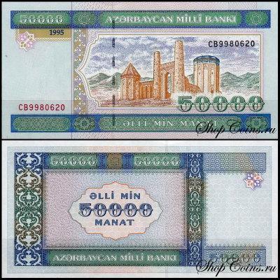 купити 5 польських злотих 1994