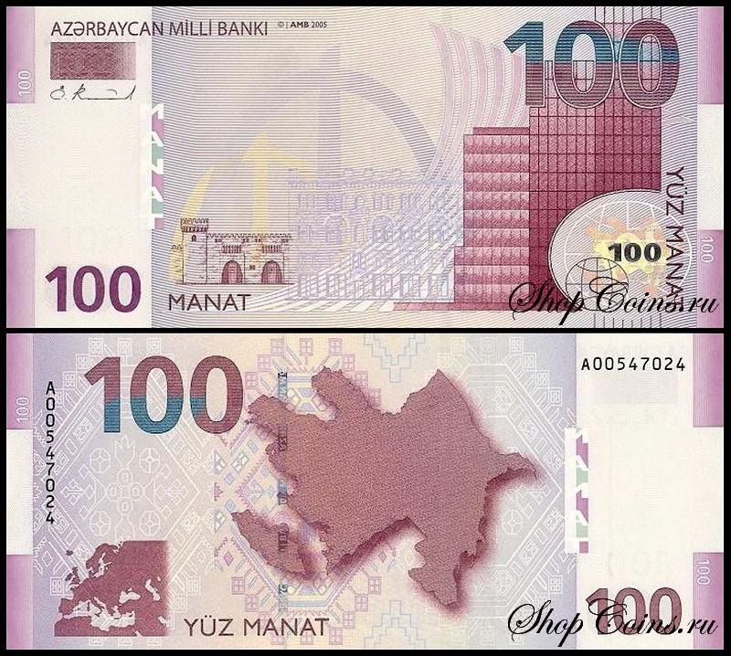 Банкноты азербайджана банк втб монеты