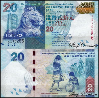 Гонконг 20 долларов 2010 (UNC Pick 212a) Hongkong and Shanghai Banking Corporation