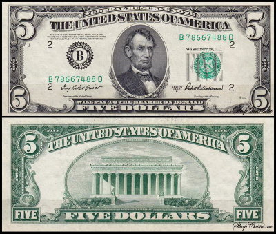 США 5 долларов 1950B (UNC Pick 438b) Federal Reserve Note