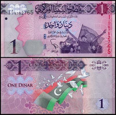Банкноты ливии 200 драм в рублях