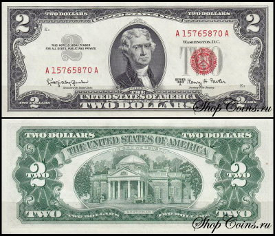США 2 доллара 1963A (UNC Pick 382b) United States Note