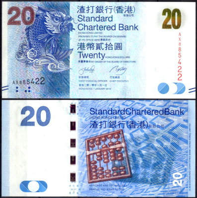 Гонконг 20 долларов 2010 (UNC Pick 297) Standard Chartered Bank
