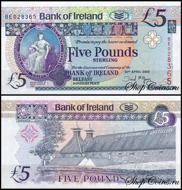 далеком ирландские фунты фото сообщает интерфакс