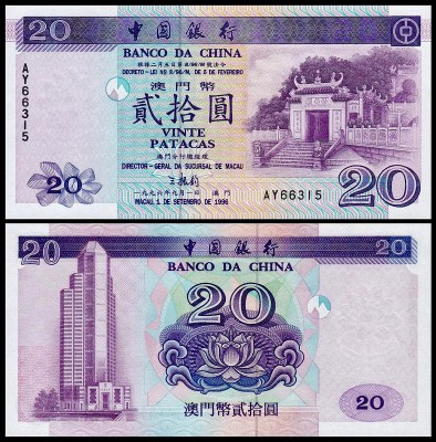 Макао 20 патак 1996 (UNC Pick 91) Banco da China