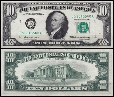 США 10 долларов 1969 (UNC Pick 451a) Federal Reserve Note