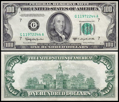 США 100 долларов 1950D (UNC Pick 442d) Federal Reserve Note