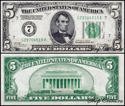 США 5 долларов 1928A (UNC Pick 420a) Federal Reserve Note