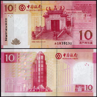 Макао 10 патак 2008 (UNC Pick 108a) Banco da China