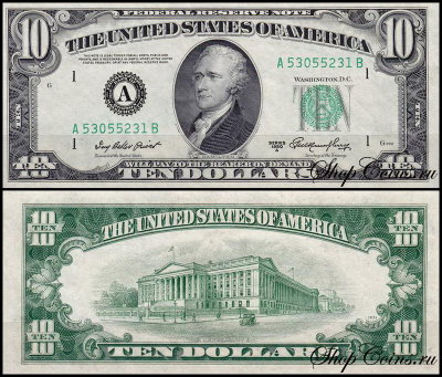 США 10 долларов 1950A (UNC Pick 439a) Federal Reserve Note